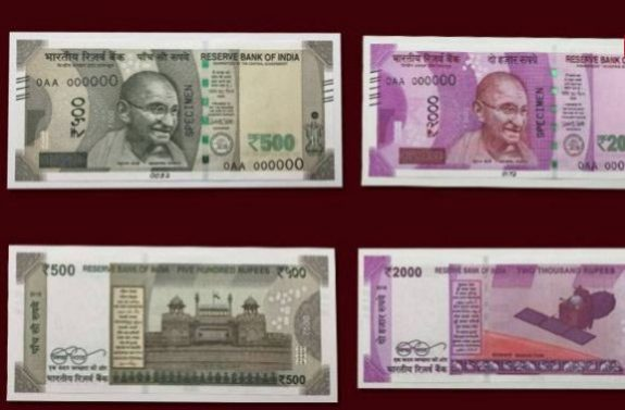 500 rs_2000rs_newnote