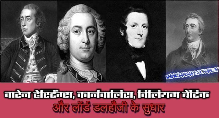 governor_generals_india
