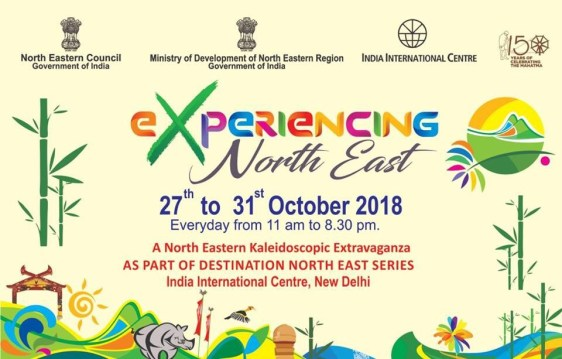 Experiencing North East