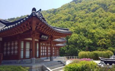 光州伝統文化館