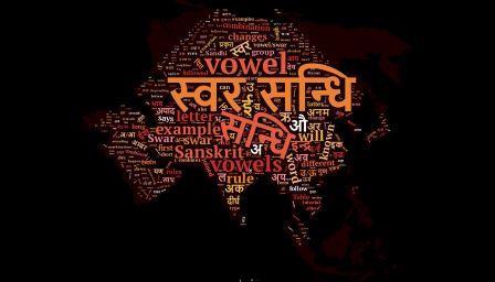 Swar sandhi in Sanskrit