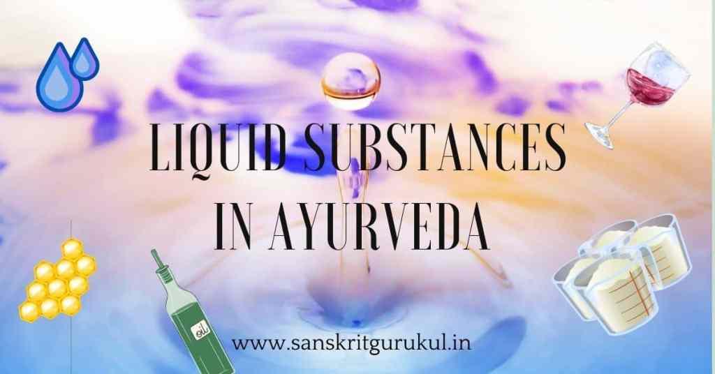 Liquid substance in ayurveda, ashtanga hridayam, sutrasthana, chapter-5