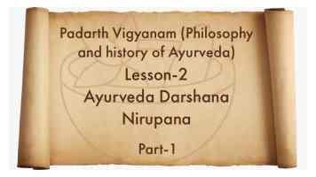 Ayurveda Darshana nirupana, Bams, part-1, Padartha vijnana