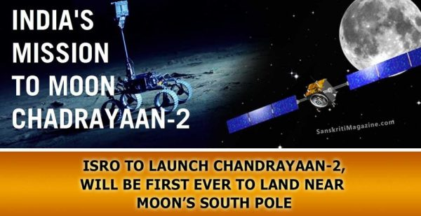 ISRO to launch Chandrayaan-2, will be first ever to land ...