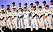 https://i1.wp.com/www.sanspo.com/baseball/images/20170228/wbc17022808000001-m1.jpg
