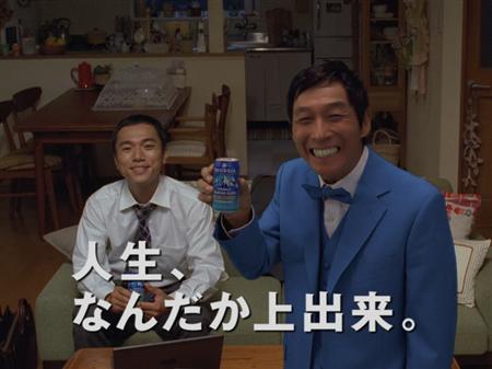 O comediante Sanma Akashiya será o novo garoto propaganda do café GEORGIA