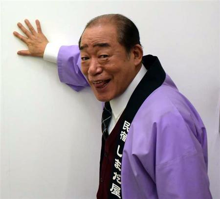 島田一の介, 千葉県 習志野市 (Narashino). 16 likes. 「暮らしを整える。」をコンセプトに,ダメなのよ ...