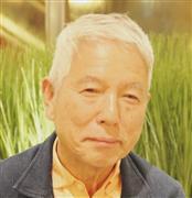 【芸能】清水国明、68歳でパパに!先月27日に第5子誕生
