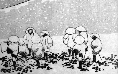Hokusai (Hiroshi Teshigahara, 1953)