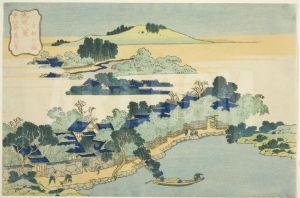 Sacred Fountain at Castle Peak (Jogaku Reisen), C.1832