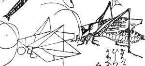 hokusai2slider