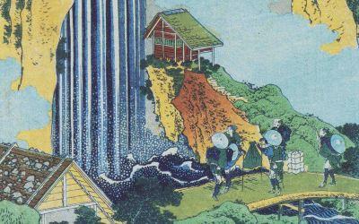 """Presentación """"La estampa japonesa"""" (19 de diciembre, Museo de Zaragoza)"""