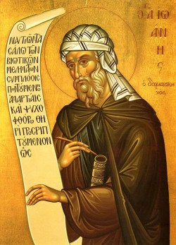 Janez Damaščan