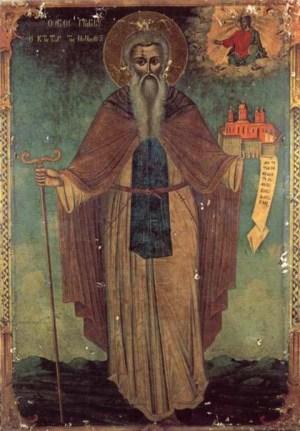Gregor Niški