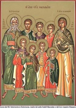 svetih sedem Makabejskih bratov
