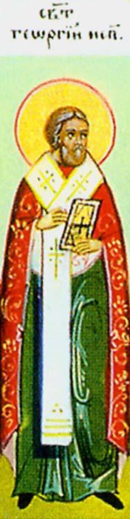 sveti Georgij (Jurij) - škof