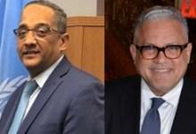 Photo of Cuñado de Danilo entre embajadores alternos destituidos por Abinader