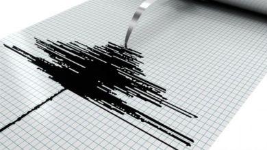 Photo of Reportan temblores 4.2 y 4.1 grados en comunidades de la provincia de Azua