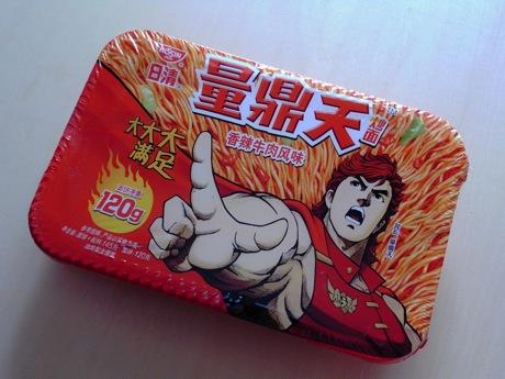 量鼎天 香辣牛肉風味