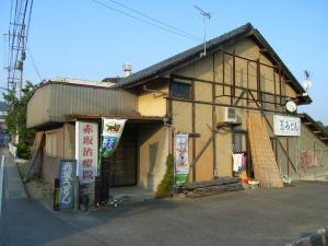 赤坂うどん:外観
