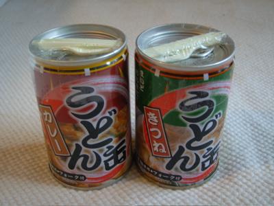 うどん缶: