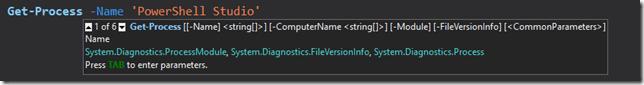 Parameter Set Completion