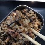 メスティンで作る鯖の炊き込みご飯の味