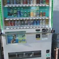 アクアマリン自販機