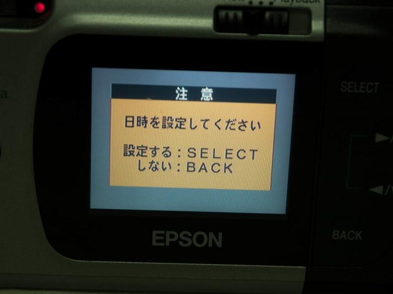 P8120321