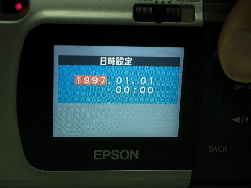 P8120322