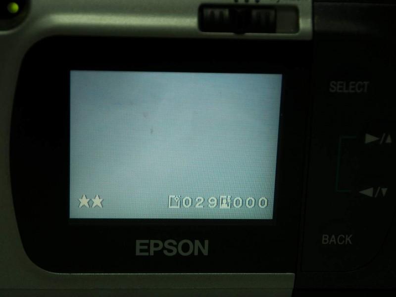 P8120325