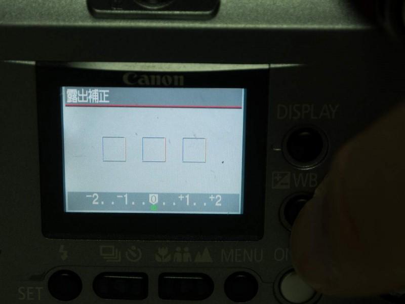 P8120482