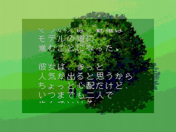 t20130216_0846