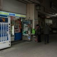 {写}ジハンキノビガク KIOSK かさ自動販売機