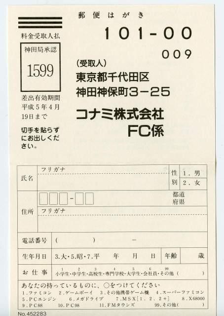 img84034