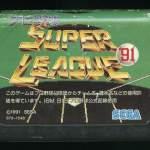 [ゲカ]セガ/MD:プロ野球スーパーリーグ'91