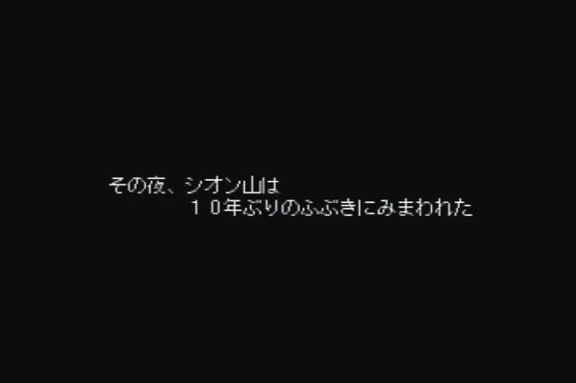 20130722-204100_803