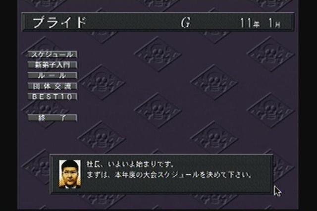20130924-015032_628