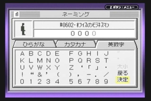 20131124-215018_724
