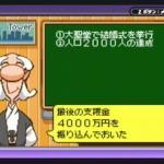 [ゲプ]任天堂/ビバリウム/GBA:The Tower SP:プレイ記 第十三夜