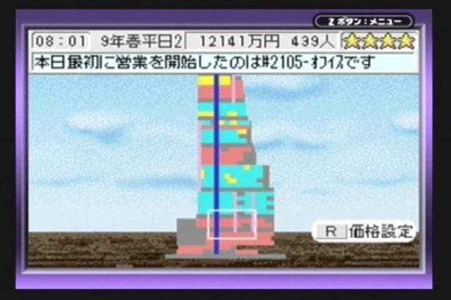 20131126-003939_343