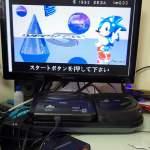 [メ]MAGREX/MG5000/HDMIコンバーター/第十回/MCD編