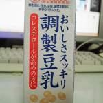 {食}トーラク/ソヤファーム おいしさスッキリ調整豆乳