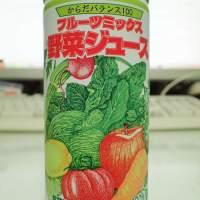 {食}ジェーソン/からだバランス100 フルーツミックス野菜ジュース