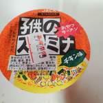 {食}ジャック製菓/子供のスタミナ おやつラーメン チキン味