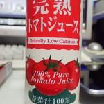 {飲}ジェーソン/完熟トマトジュース