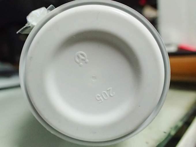 PC070971