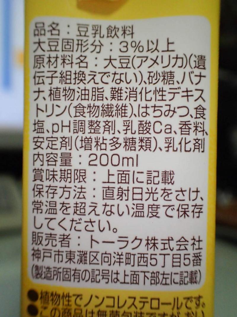 PC101284