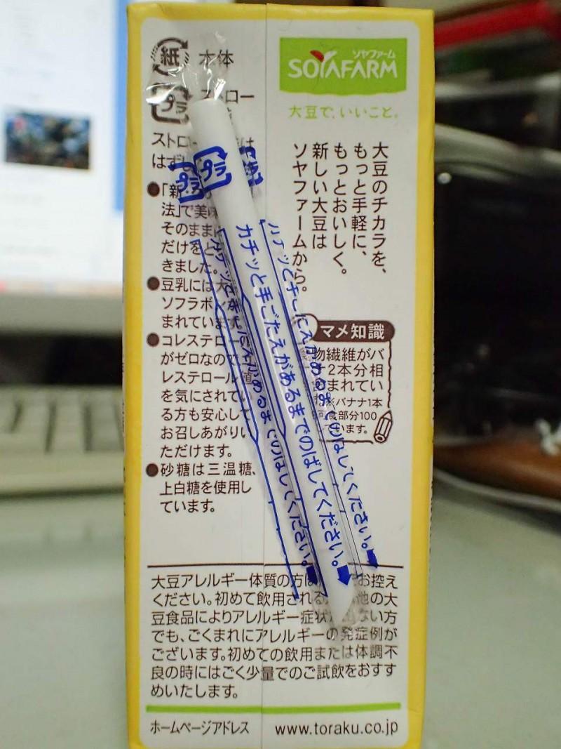 PC101288