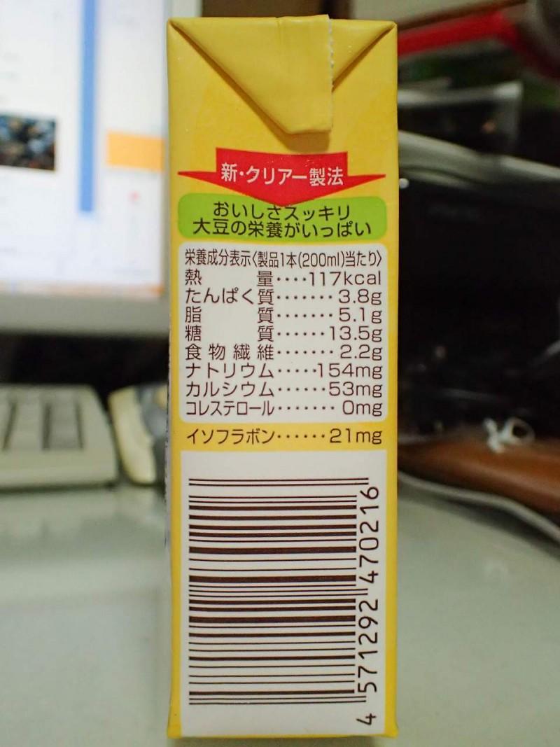 PC101294
